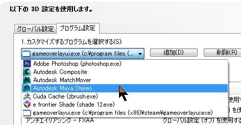 20131228_D 天川和香 Create3D5245