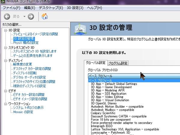 20131228_D 天川和香 Create3D5247