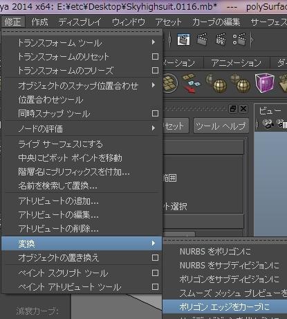 20131228_D 天川和香 Create3D5249