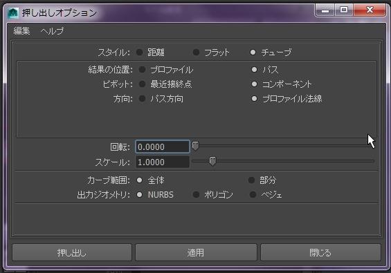 20131228_D 天川和香 Create3D5250