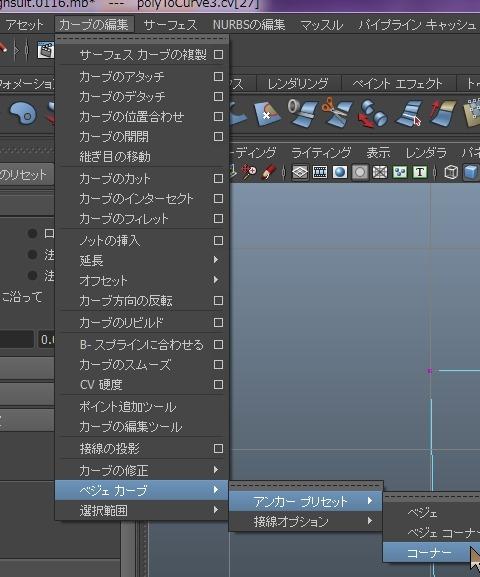 20131228_D 天川和香 Create3D5270