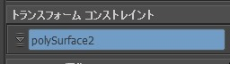20140102_D 天川和香 Create3D5586