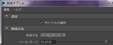20140102_D 天川和香 Create3D5618
