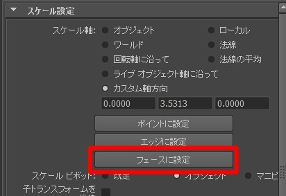 20140102_D 天川和香 Create3D5631