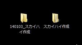 20140103_D 天川和香 Create3D5670
