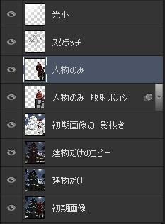 20140105_D 天川和香 Create3D5853