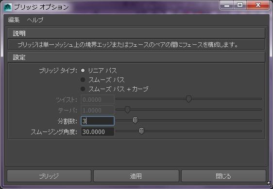 20131226_D 天川和香 Create3D5202