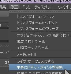 20131226_D 天川和香 Create3D5209