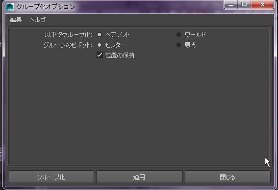 20131226_D 天川和香 Create3D5215