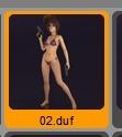 20140101_D 天川和香 Create3D5482
