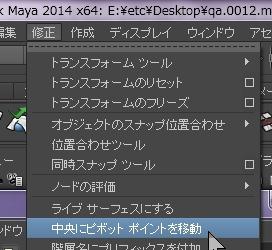20140101_D 天川和香 Create3D5518