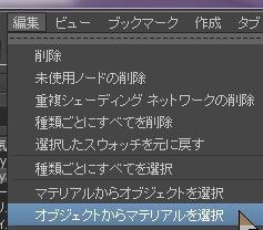 20140106_D 天川和香 Create3D5886