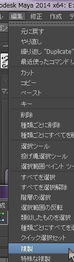20140106_D 天川和香 Create3D5917