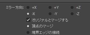 20140106_D 天川和香 Create3D5926