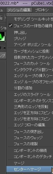 20140106_D 天川和香 Create3D5930