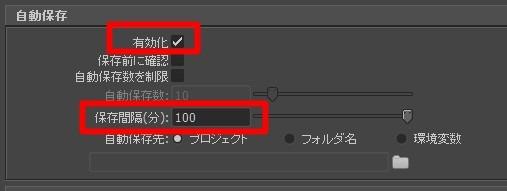 20140108_D 天川和香 Create3D5984