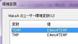20140108_D 天川和香 Create3D5989