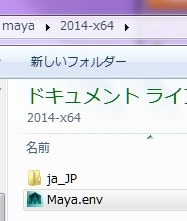20140108_D 天川和香 Create3D5990