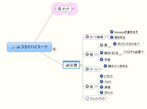 20140110_D 天川和香 Create3D6085
