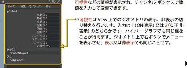 20140114_D 天川和香 Create3D6235