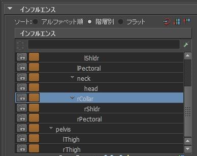20140114_D 天川和香 Create3D6263
