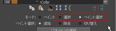20140114_D 天川和香 Create3D6274