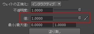 20140114_D 天川和香 Create3D6276
