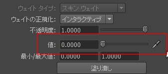 20140114_D 天川和香 Create3D6277