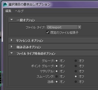 20140128_D  Create3D0399