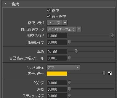 20140128_D  Create3D0406