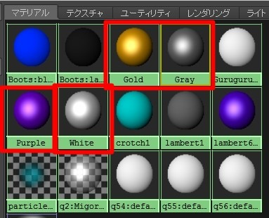 20140129_D  Create3D0437