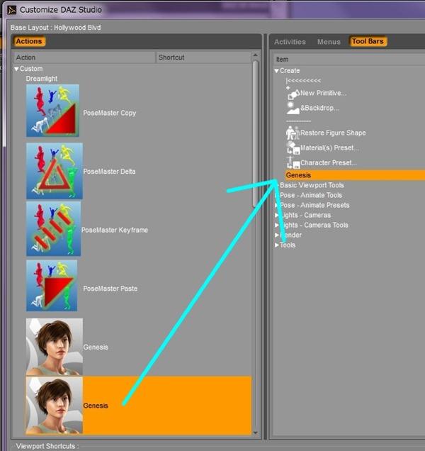 20140118_D Daz Studio4.6 Create3D0019