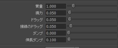 20140210_D  Create3D0687