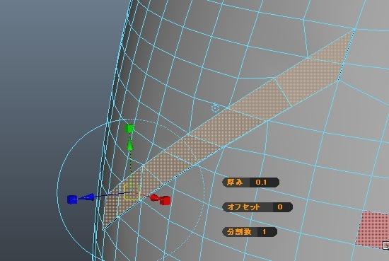 20140213_D  Create3D0802