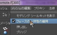 20140213_D  Create3D0804