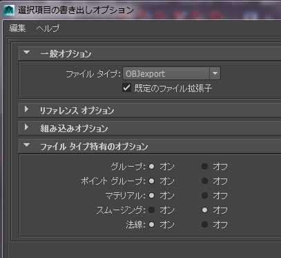 20140213_D  Create3D0813