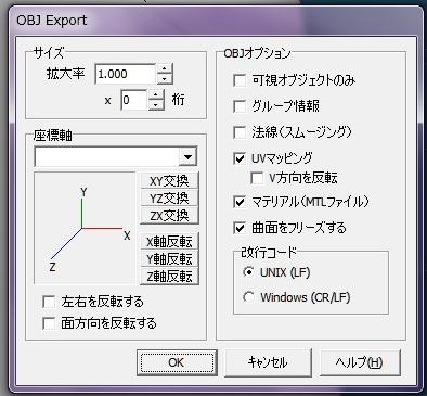 20140213_D  Create3D0815