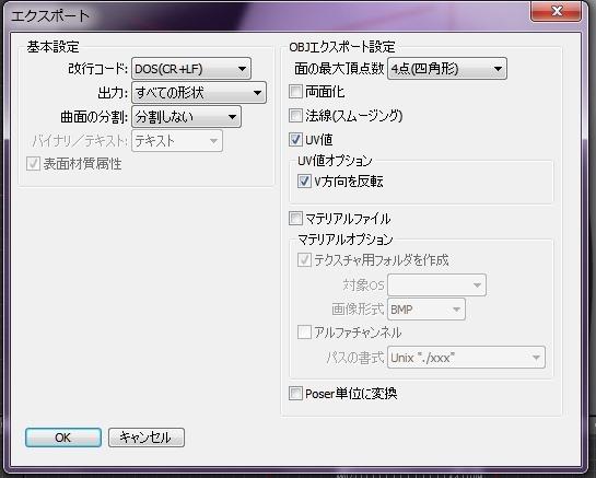 20140213_D  Create3D0818