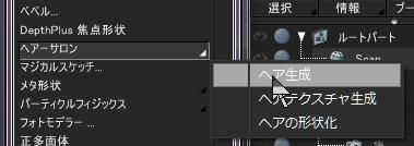 20140221_D  Create3D1039