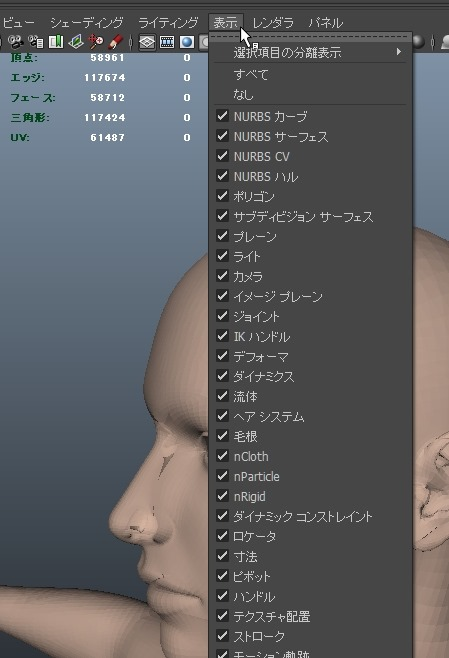 20140221_D  Create3D1047