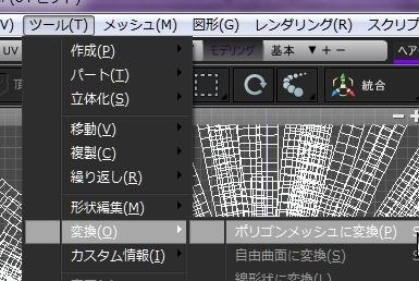 20140221_D  Create3D1052