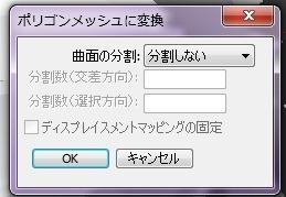 20140221_D  Create3D1053