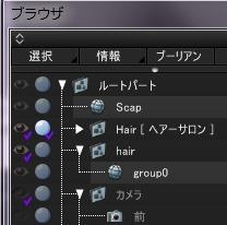 20140221_D  Create3D1055