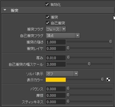 20140221_D  Create3D1073