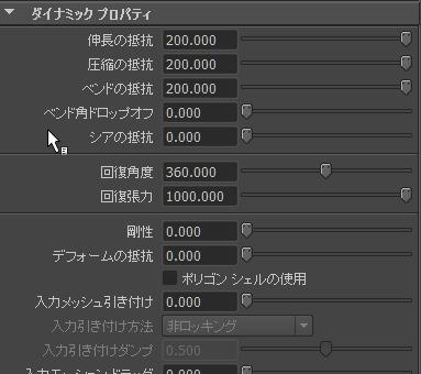 20140221_D  Create3D1074