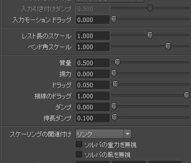 20140221_D  Create3D1075