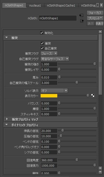 20140221_D  Create3D1090
