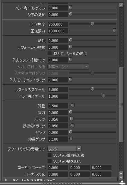 20140221_D  Create3D1091