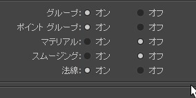 20140221_D  Create3D1097