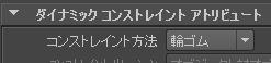 20140210_D  Create3D0663